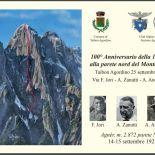 Cartolina commemorativa.JPG